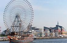 """前往""""大阪港""""站需时44分钟"""