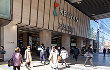 5 minutes to Kyobashi Station