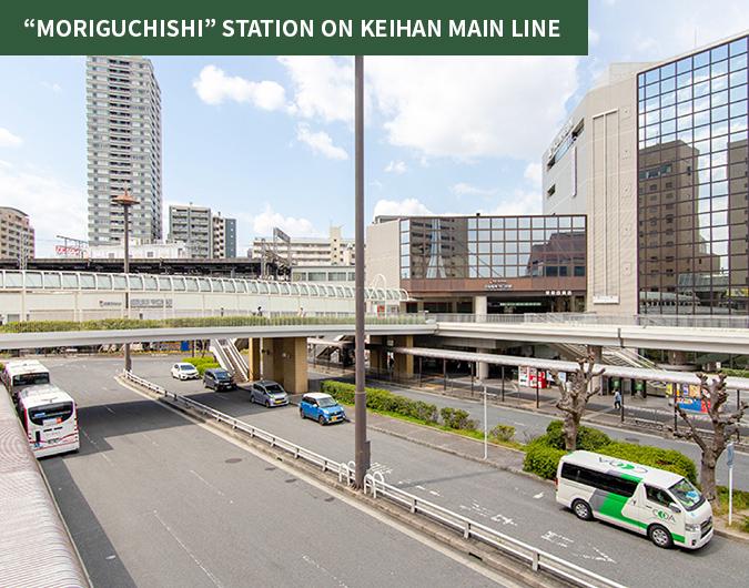 Moriguchishi Station on Keihan Main Line
