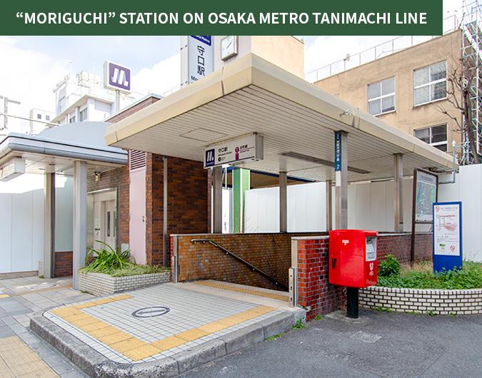 Moriguchi Station on Osaka Metro Tanimachi Line
