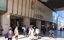 「京橋」駅まで5分
