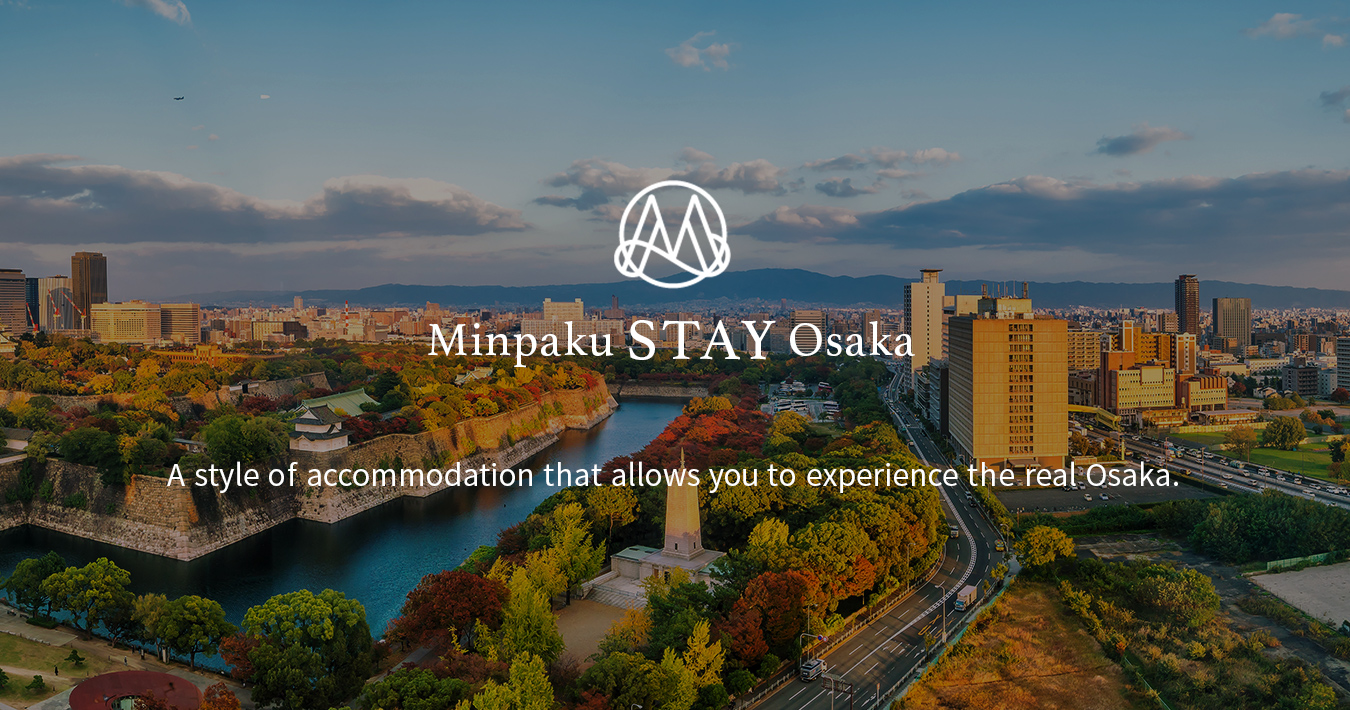 A style of accommodation that allows you to experience the real Osaka.